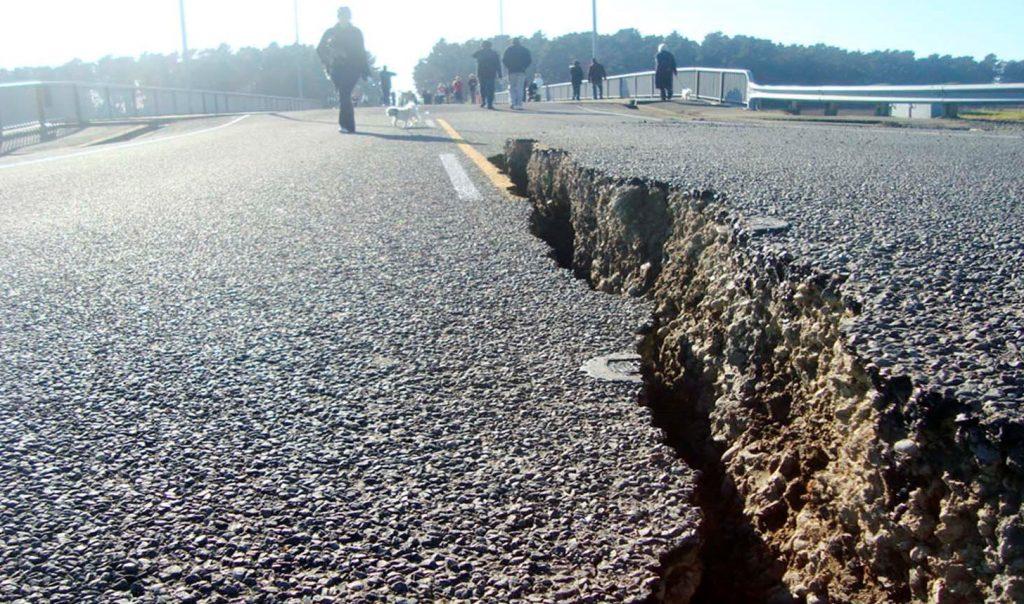 tipos de sismos